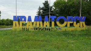 новости сегодня: Украина, ukraine, Восток Украины,Краматорск , последние новости, В Краматорске все важные объекты под охраной военных, - Минобороны