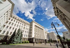 Украина, Политика, Администрация президента, Зеленский, Решение, Изменение.