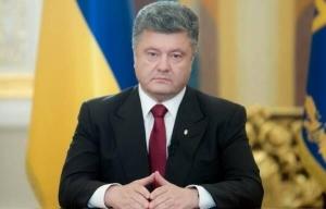 порошенко, новости украины, общество, могила неизвестного солдата