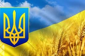 червона рута, черновцы, видео, океан эльзы, святослав вакарчук, новости украины, кадры, гимн украины