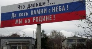 крым, аннексия, соцсети, россия, украина, крымский бандеровец