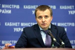 демчишин, министр энергетики, украина, политика, россия, новости, строительство, завод ядерного топлива