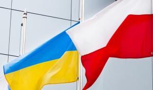 польша, новости польши, новости украины, киев, польша украина, украина польша, гройсман, порошенко, верховна рада, рада, вру, ващиковский, националисты, национализм, варшава киев