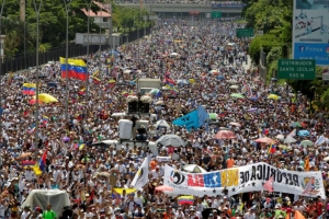 венесуэла, мадуро, протесты, революция, гуайдо, мюрид