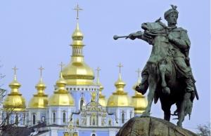 Украина, Петр Порошенко, переименование, общество, политика, Киевская Русь, петиция