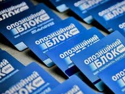 Украина, Политика, Верховная Рада, Оппоблок, Оппозиционный блок, Дунаев, Бакулин, Иоффе, Бойко.