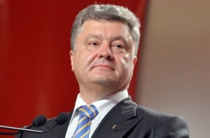 военное положение ,снбо, петр порошенко, гибридная война, армия украины, всу