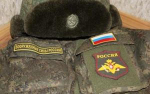Украина, Россия, армия России, военослужащие, криминал, происшествие