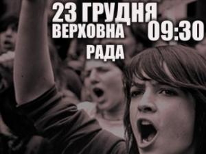 киев, общество, происшествия, новости украины, верховная рада, кабинет министров, яценюк