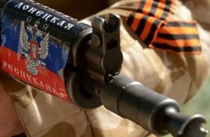 украина, донбасс, донецк, ато, связь, феникс, скандал, наступление, днр