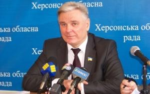 херсон. мвд украины, происшествия, пелых