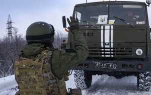 донбасс, днр, армия украины, ато, восток украины, пропуск, сбу