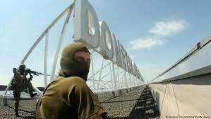 Донецк, аэропорт, Юго-восток Украины, происшествия, АТО, ДНР