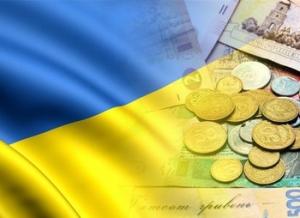 Минфин Украины, военные облигации, казна, армия Украины
