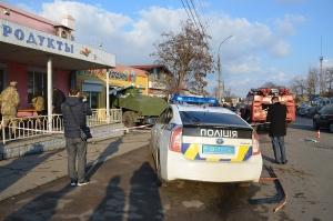 николаев, дтп, всу, зоомагазин, столкновение, погибший, фото, бензовоз, чп, происшествия, новости украины