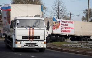 Хакасия, Донбасс, машины, мчс, рф