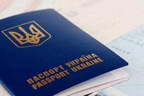 евроинтеграция, украина, ес, безвизовый режим, общество, 18.12.15