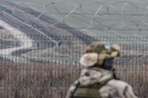 новости, Украина, Россия, граница, строительство стены, забор, ограждение, фото