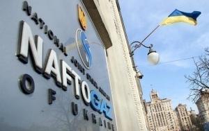 Украина, Россия, газ, Газпром, Нафтогаз, цена, Андрей Коболев