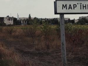 """всу, марьинка, боевики """"днр"""", обстрелы, взрыв боекомлпекта всу, происшествия, украина"""