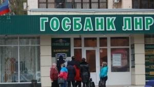 соцсети, луганск, лнр, донбасс, россия, террористы, фото, госбанк лнр, боевики