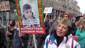 Бессмертный полк, новости, Россия, союз добровольцев, Екатеринбург, Сталин, погибшие наемники