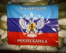 Луганск, Юго-восток Украины, происшествия, АТО, Донбасс, новости украины, лнр, новости донбасса, снбо