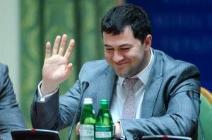Роман Насиров, глава украинской ГФС, Насиров вышел на работу