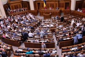 украина, счетная палата, политика, верховная рада