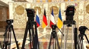 Мюнхенская конференция, нормандский формат, нормандская четверка, Дональд Трамп, США