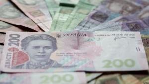 ввп украины, экономика украины, новости украины, украина, экономика, мнение, политика