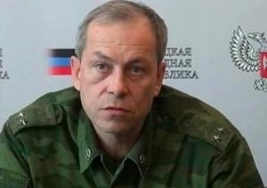 басурин, днр, украина, перемирие