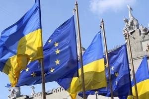 украина ,экономика, финпомощь, ес, политика
