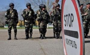 порошенко, пограничники, россия, украина