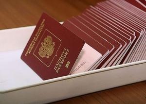 паспорта, АТО, Донбасс