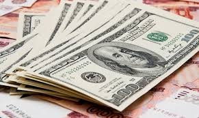 Курс ,доллар, рубль, гривна, евро, стоимость, межбанк, рынок