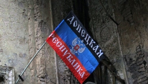 украина, франция, общество, днр, представительство