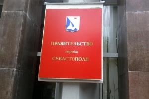 украина, крым, севастополь, россия, госдума, днр, лнр, скандал