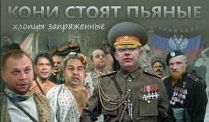 захарченко, днр, политика, общество, донецк, восток украины, безлер
