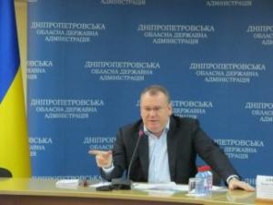 резниченко, днепропетровск, новости украины