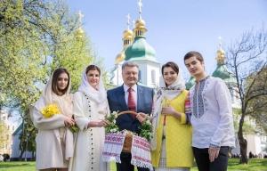 петр порошенко, видео, поздравление, пасха, марина порошенко, семья, религия, бойцы ато, защитники украины, новости украины
