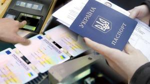 Украина, Экономический паспорт, Слуга народа, Зеленский, Костюк.
