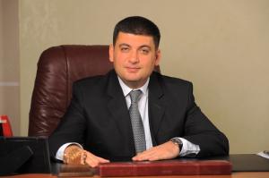 децнтрализация, украина, политика, гройсман