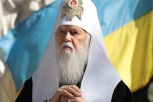 украинская, церковь, Варфоломей, православная, Украине, Украина, нардепы, автокефалии, объявят, заявление