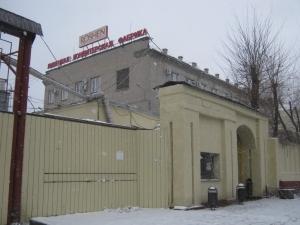 Рошен, Липецк, ОМОН, ФСБ, конфискация
