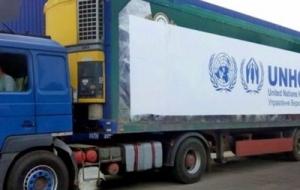Гумконвой от ООН в ЛНР