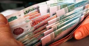 донецк, ато, днр. восток украины, происшествия, общество, фальшивые деньги, рубли