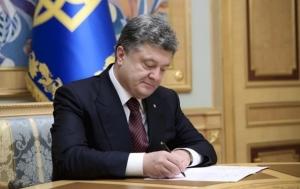 Петр Порошенко, президент Украины, Закон о реинтеграции Донбасса, миротворцы в Украине