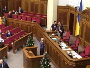 Верховная Рада, Парубий, политика, Украина, ночное заседание