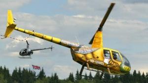 вертолет, крушение, россия, якутия, республика саха